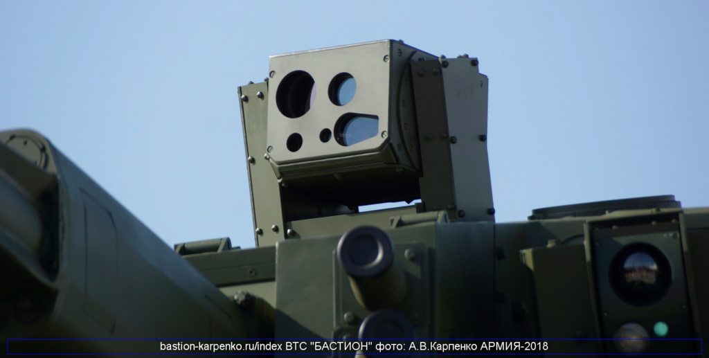 [Official] Armata Discussion thread #5 - Page 2 T-15_a11