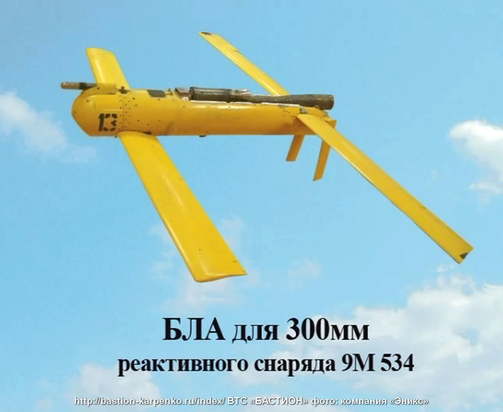 UAVs in Russian Armed Forces: News #2 - Page 11 T90_2110