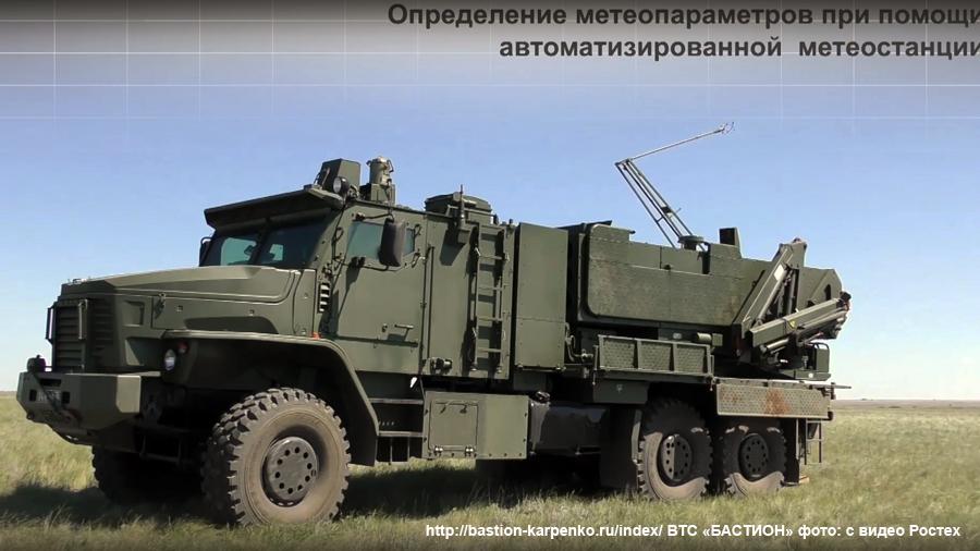 Russian MRLS: Grad, Uragan, Smerch, Tornado-G/S - Page 15 Tos-2_17