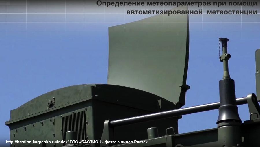 Russian MRLS: Grad, Uragan, Smerch, Tornado-G/S - Page 15 Tos-2_18
