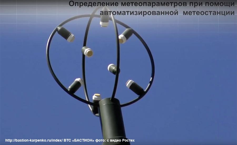 Russian MRLS: Grad, Uragan, Smerch, Tornado-G/S - Page 15 Tos-2_19