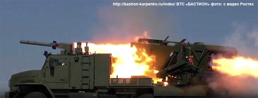Russian MRLS: Grad, Uragan, Smerch, Tornado-G/S - Page 15 Tos-2_21