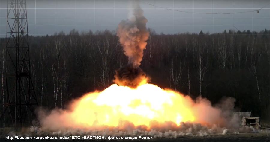 Russian MRLS: Grad, Uragan, Smerch, Tornado-G/S - Page 15 Tos-2_22