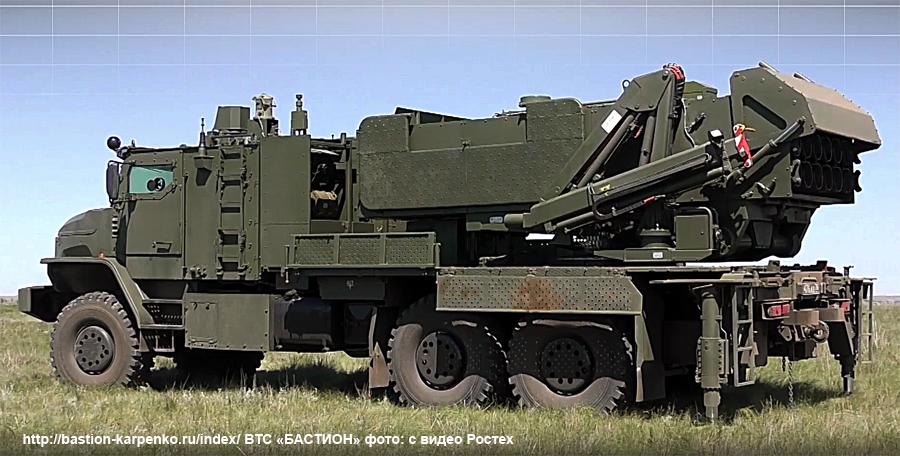 Russian MRLS: Grad, Uragan, Smerch, Tornado-G/S - Page 15 Tos-2_23