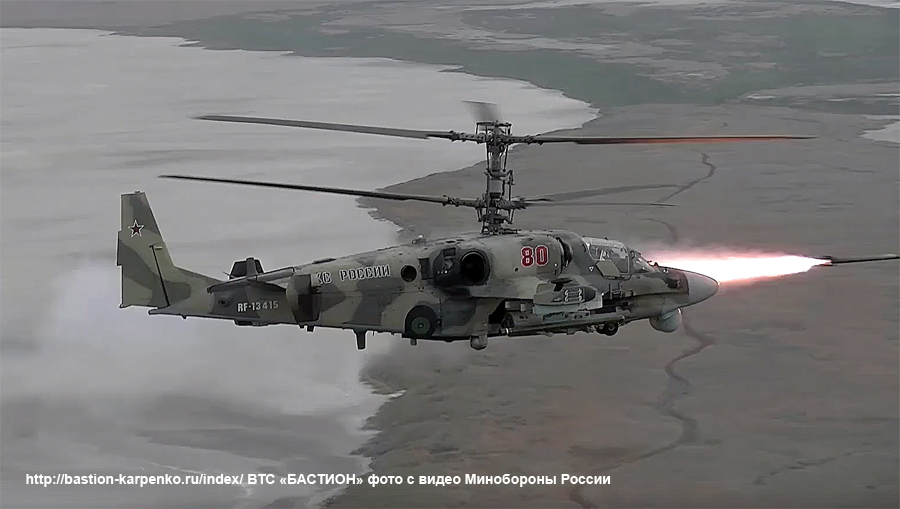 Ka-52 in Russian Air Force - Page 27 Vihr-115
