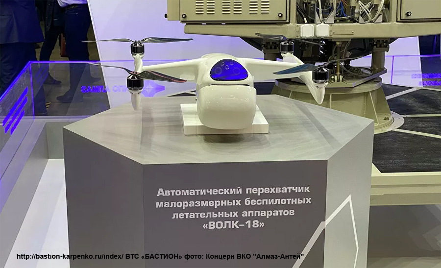 UAVs in Russian Armed Forces: News #2 - Page 9 Volk-110