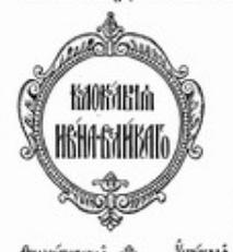 """Обсуждение темы """"Я - русский"""" - Страница 5 Aaa_uz10"""