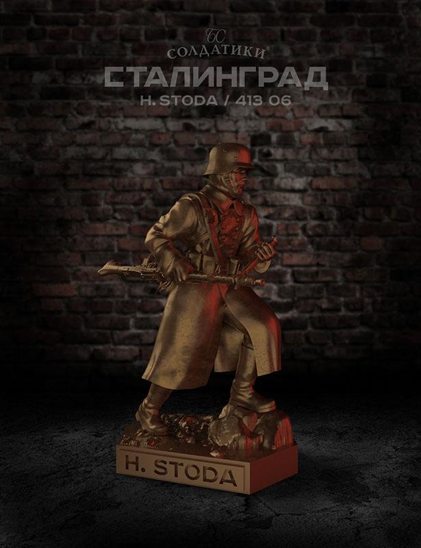 Сталинградская битва - Страница 7 413_0610