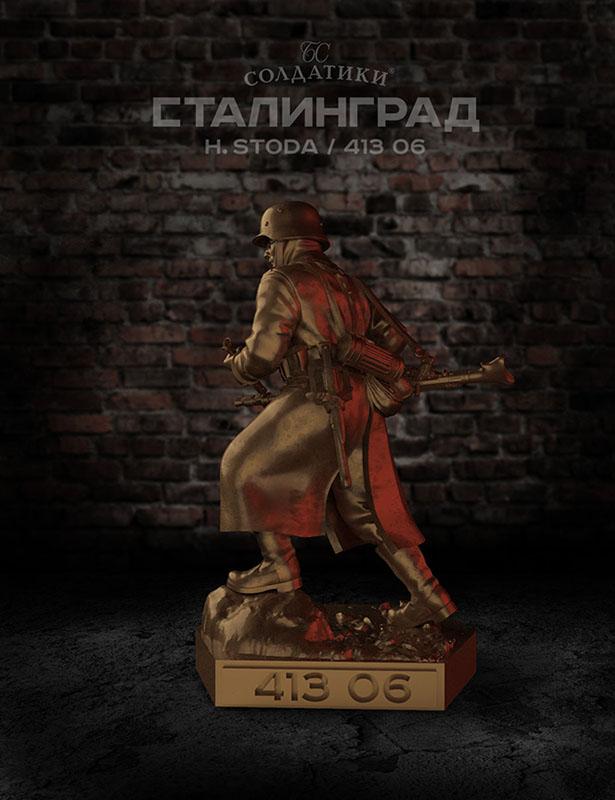 Сталинградская битва - Страница 7 413_0611