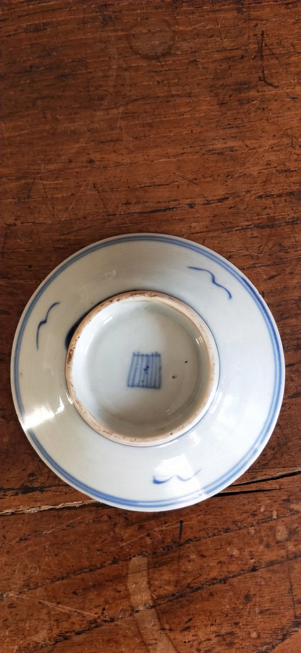 Confirmation coupelle porcelaine chinoise 19e 15753610