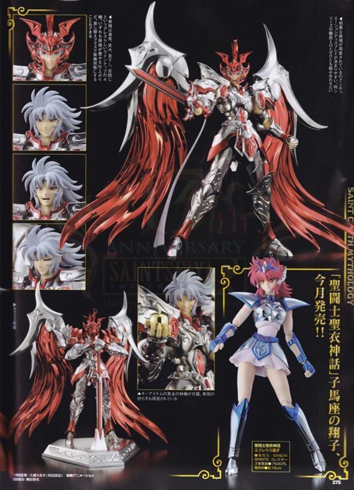 [Comentário] Saint Cloth Myth EX - Deus Ares Sainthia Sho 60871410