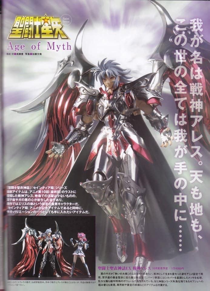 [Comentário] Saint Cloth Myth EX - Deus Ares Sainthia Sho 60937310