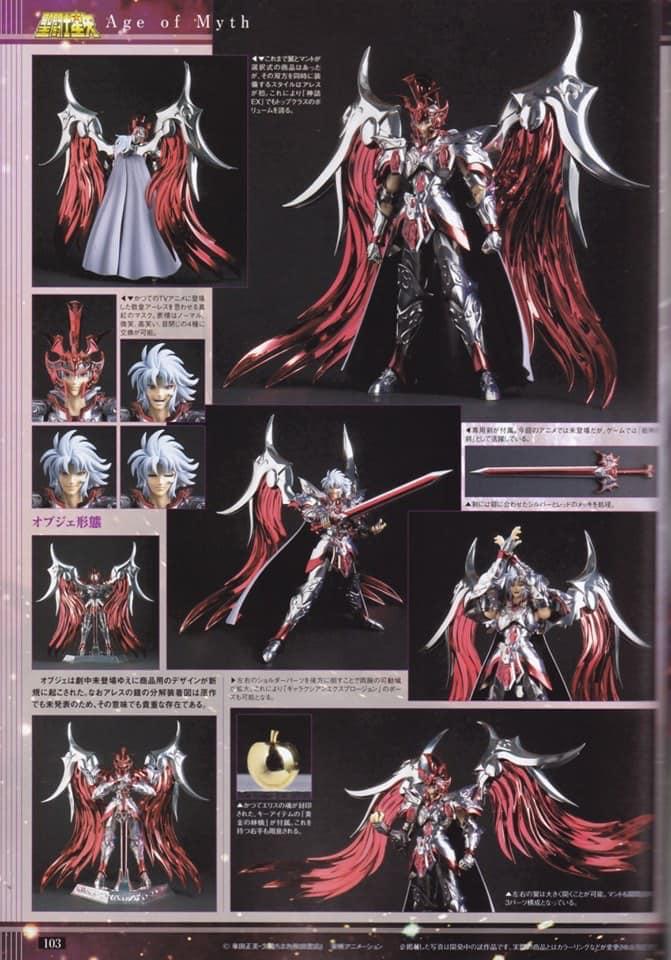 [Comentário] Saint Cloth Myth EX - Deus Ares Sainthia Sho 60949610