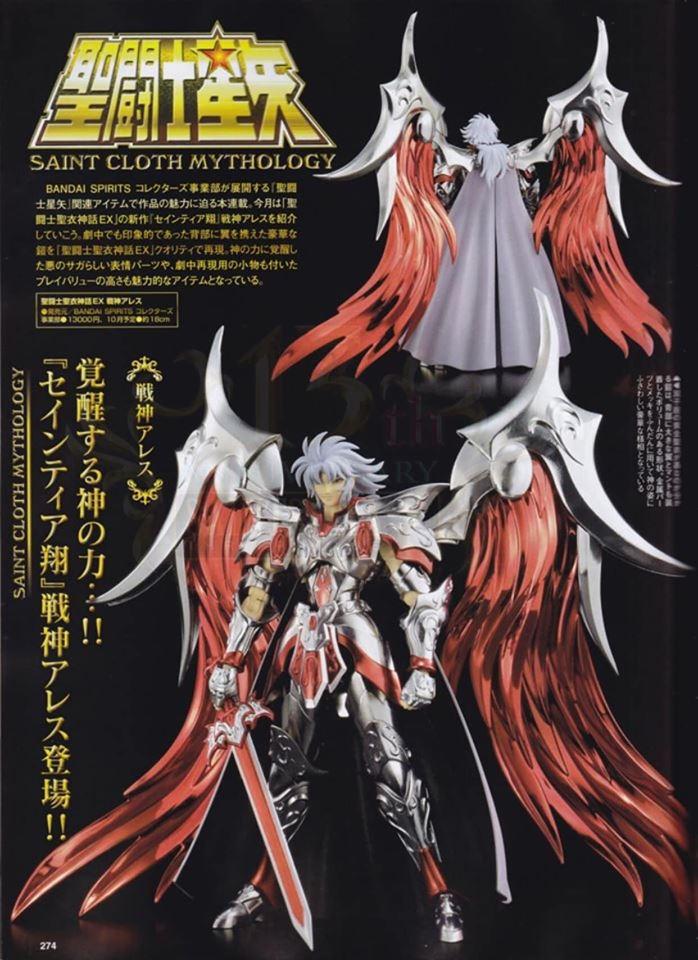[Comentário] Saint Cloth Myth EX - Deus Ares Sainthia Sho 61523210