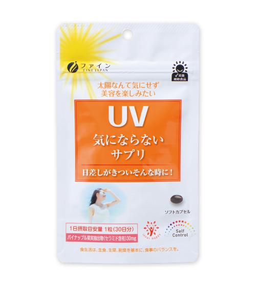 Vitamin – Viên cấp nước và hỗ trợ làm trắng da. Vien_u10