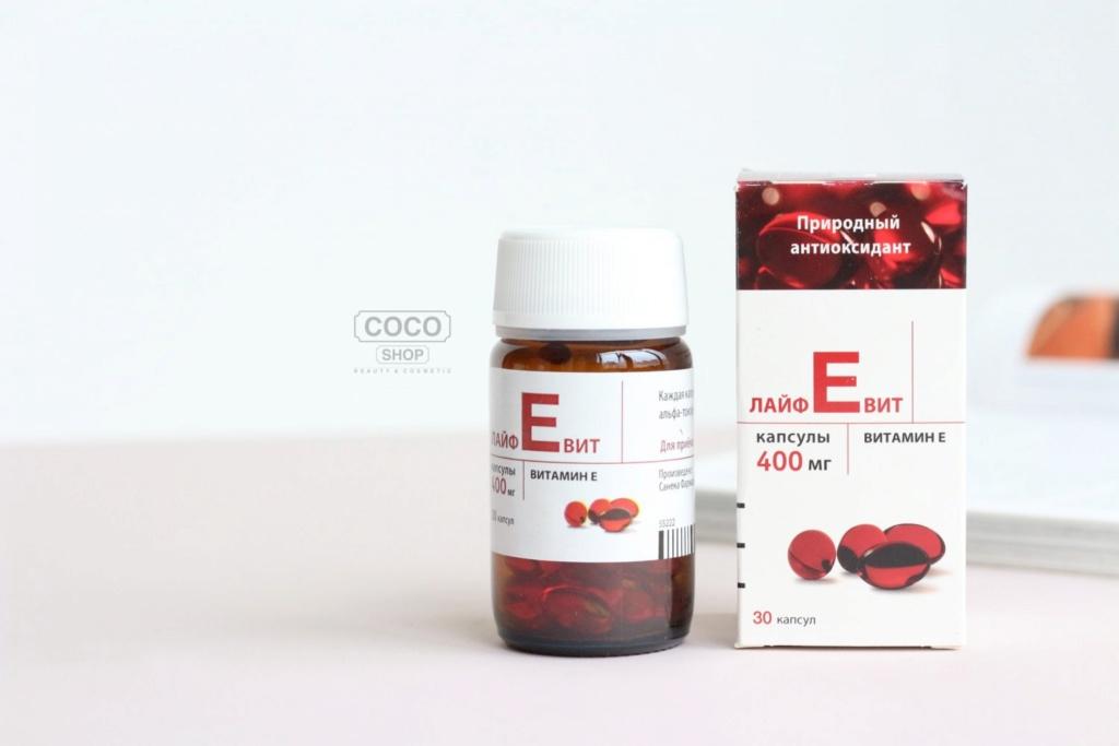 Vitamin – Viên cấp nước và hỗ trợ làm trắng da. Vitami10