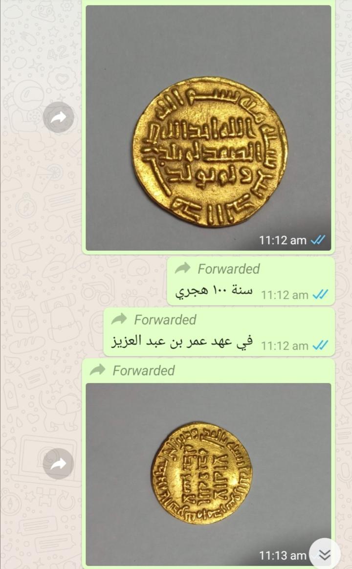 دينار عمر بن عبد العزيز ١٠٠ هجريه به ازاحه بين الوجه والظهر Screen25
