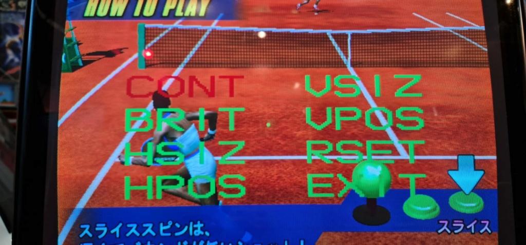 [WIP 100%] Télécommande service menu pour borne Sega New Net City et Taito Egret 3 - Page 3 52a3b510