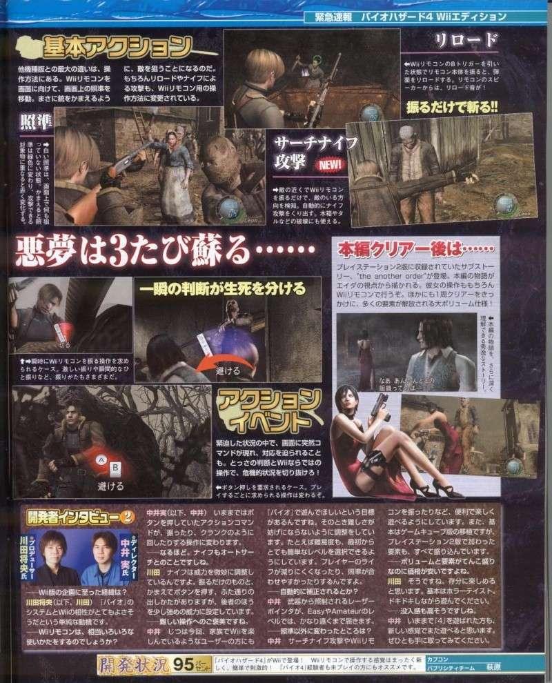 Resident Evil 4 Re4-210