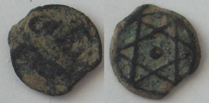 Felus marocain de Sidi Muhammad ibn Abd er-Rahman Felus10
