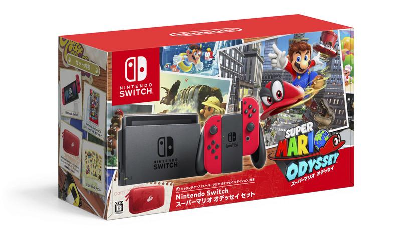 Le topic de la Nintendo Switch Versio10
