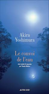 Yoshimura Akira  Index15