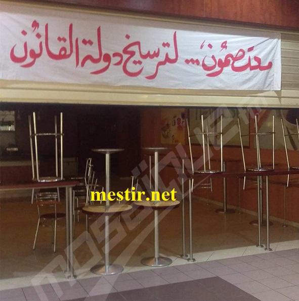 Aéroport de Monastir: Sit-in des employés de Newrest Catering (Photos) Aer10