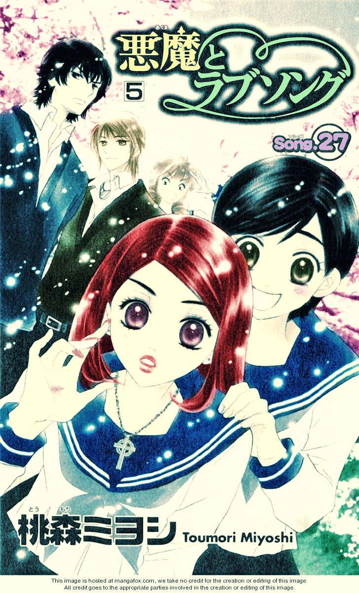 Akuma To Love Song Akuma_14