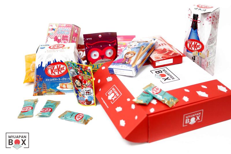 My Japon Box Box_ca10