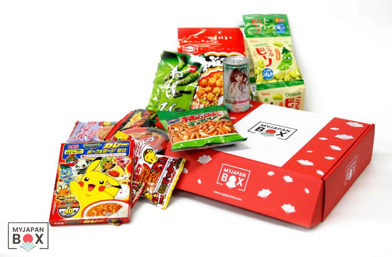 My Japon Box Box_sn10
