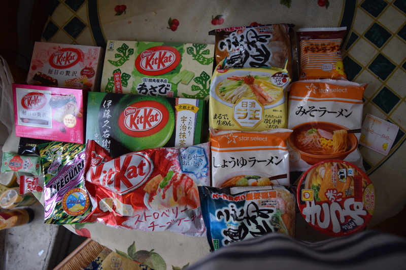 My Japon Box Dsc_2112