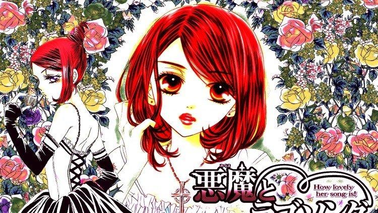 Akuma To Love Song Ob_ba510