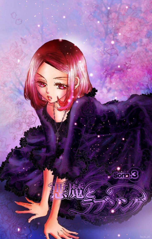 Akuma To Love Song Origin11