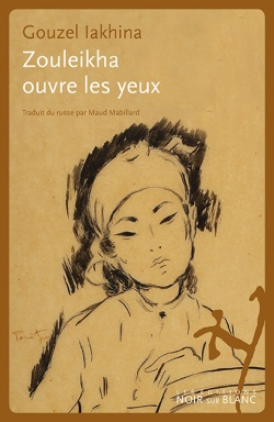 Rentrée littéraire  Zoulei10