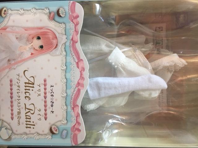 [V]  Blythe Ribonnetta Wish nude 160€+fdp Img_1515
