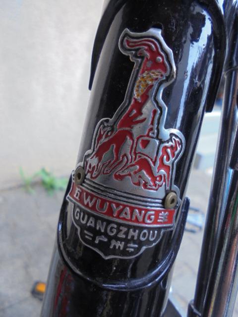[Technique] Rénovations, réparations, optimisations et bidouilles autour du vélo Dsc02823