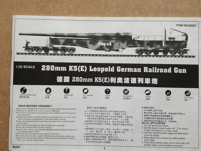 """K5 (E) Krupp 280mm """"LEOPOLD"""" (En cours!!!) - Page 3 20170976"""