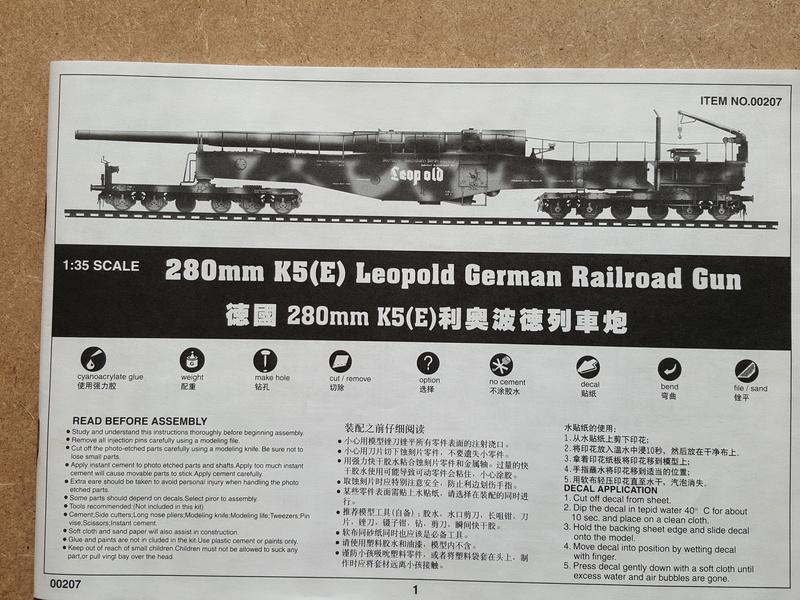 "K5 (E) Krupp 280mm ""LEOPOLD"" (En cours!!!) 20170976"
