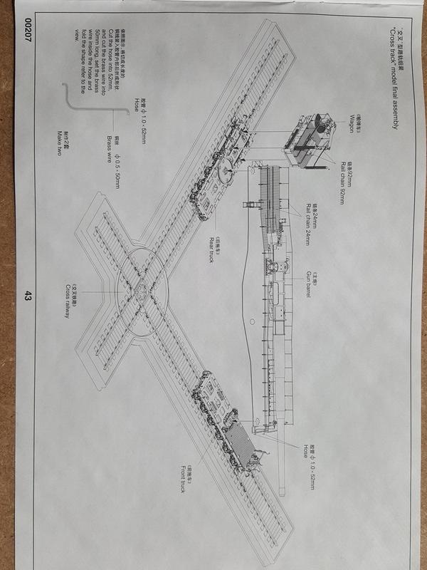 """K5 (E) Krupp 280mm """"LEOPOLD"""" (En cours!!!) - Page 3 20170980"""
