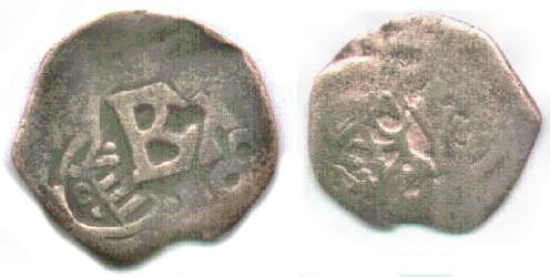 Resello al VIII (Granada, 1658) Resell10