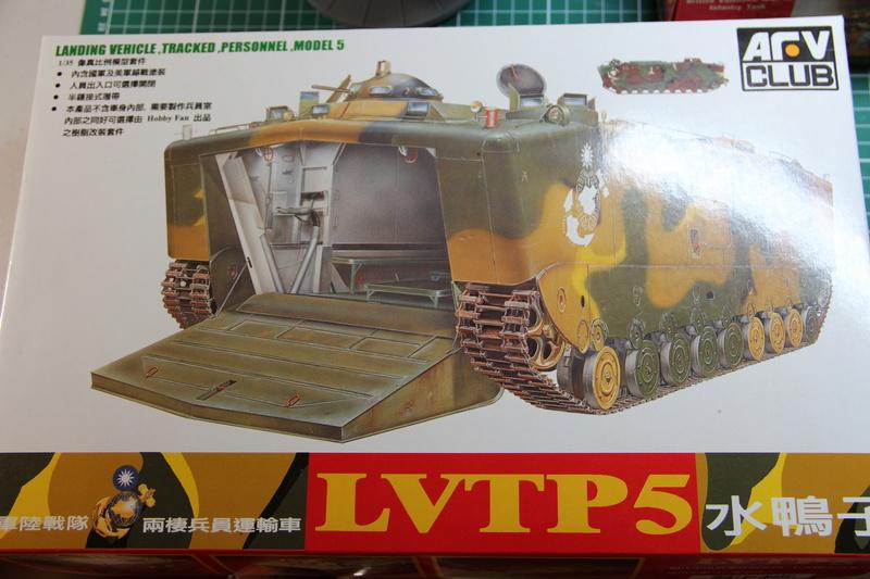 1/35 LVTP5 Img_1622