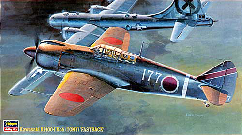 "1/48 Ki-100 Koh ""Tony"" - Hasegawa Ki100010"