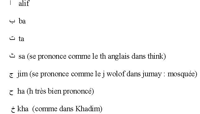 Cours de langue : ARABE Arabe_10