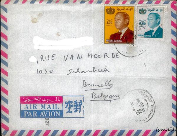 Tarifs postaux du Maroc de 1980 à 2000 117