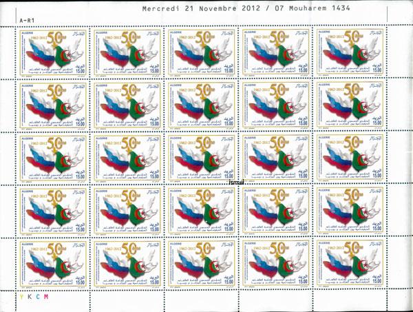 50ème anniversaire de l'établissement des relations diplomatiques entre l'Algérie et la Russie Sheet10