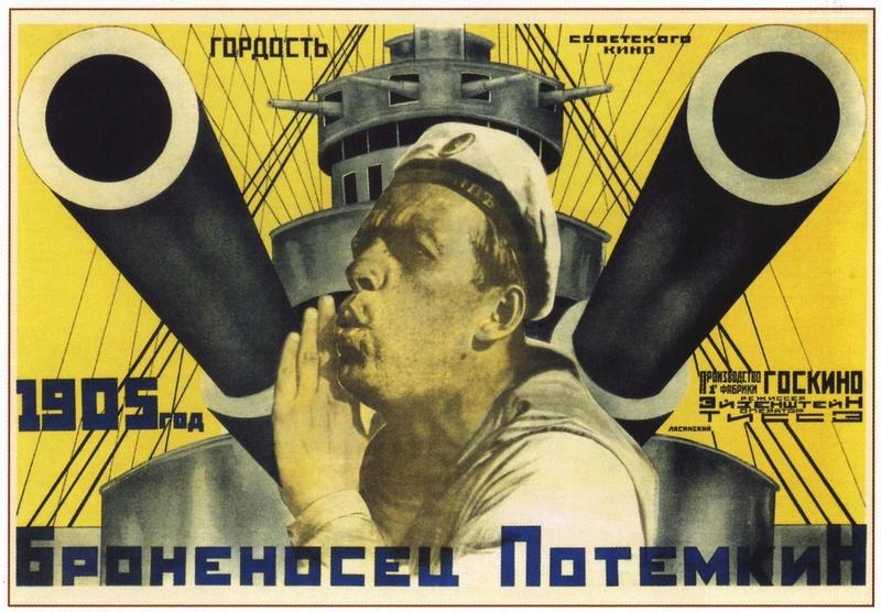 1925 - le cuirassé Potemkine - Eisenstein Battle11