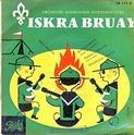 """Discogr. de l'Orchestre de Mandolines """" ISKRA """" I310"""
