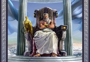 L'Antre des Divinités Olympiennes