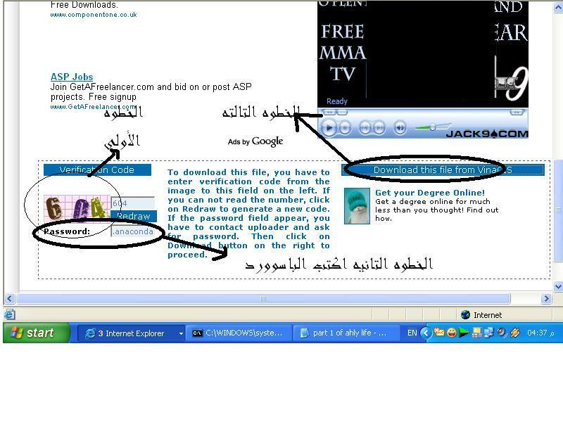 مجلة الاهلى الاليكترونية عدد ابوتريكة 1110