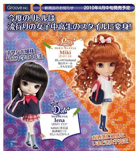 (mini) PULLIP Miki, (mini) DAL Iena — апрель 2010 41940810